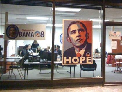 Продавачът на надежда.