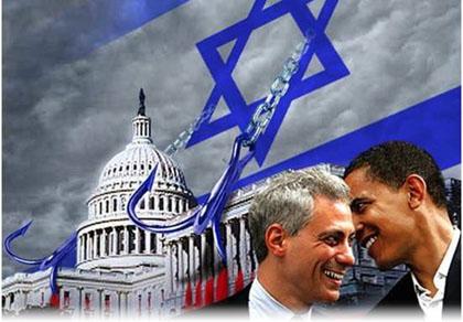 Рам Емануел и Барак Обама