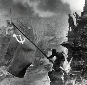 Знамето на Победата