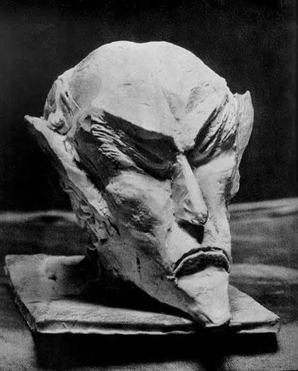 Скулптура на Ариман