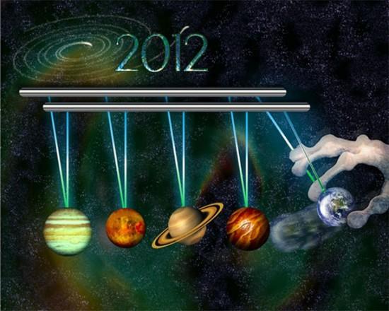 2012: Галактическо подреждане