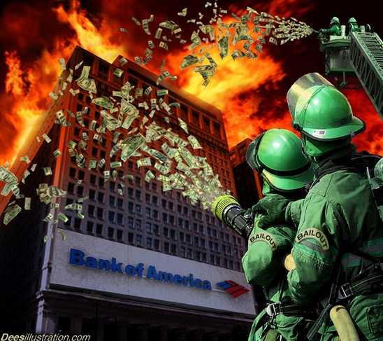 Изгоряха парите ви - дайте ни още!