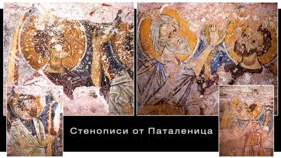 Стенописи от Паталеница