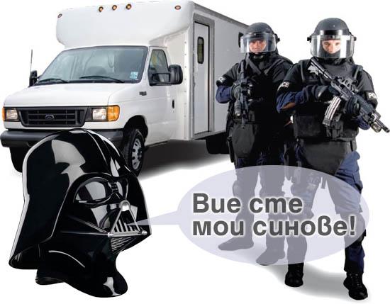 Полицейщина