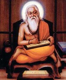 Едни от най-древните запазени свещени книги на индийските тайни школи са на над 5 хиляди години. Те са от самото начало на настоящия времеви цикъл Кали Юга и са по-ранни от Библията с хилядолетия.